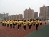 廣播體操比賽